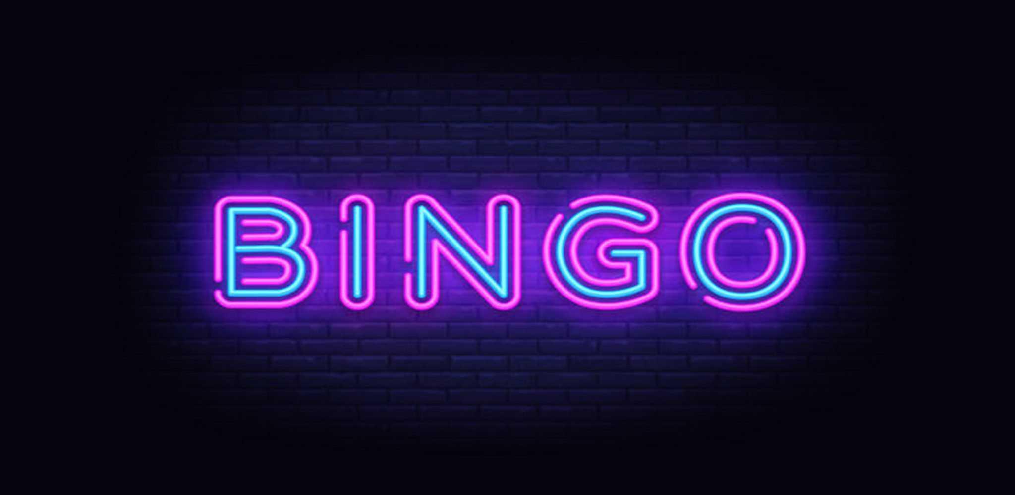 Bingo Nights at The Royal Oak Inn, Withypool